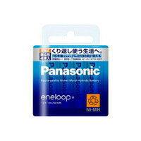【ポスト投函便専用商品・送料無料】Panasonic パナソニック エネループ eneloop 単4形 4本パック(スタンダードモデル) BK-4MCC/4