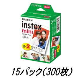 FUJIFILM チェキ用フィルム 2本パック instax mini 2PK(20枚)x15個(300枚)