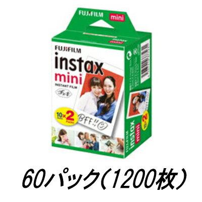 【送料無料】FUJIFILM チェキ用フィルム 2本パック instax mini 2PK(20枚)x60個(1200枚)