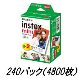 フジフィルム チェキ用フィルム4800枚(2Px240パック)