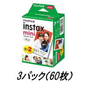 【ポスト投函】フジフィルム チェキフィルム60枚(2Px3パック)【代引き不可】