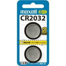 【ポスト投函便 送料無料発送専用】マクセル マンガンリチウム電池 2個パック CR2032 2BS【信頼の日本製】