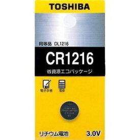 【ポスト投函便専用商品・送料無料】富士通(FUJITSU)リチウム電池 CR1216C(B)N