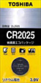 【ポスト投函便 送料無料発送専用】東芝 TOSHIBA マンガンリチウム電池 CR2025