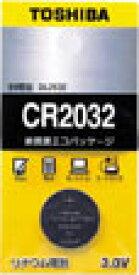 【ポスト投函便 送料無料発送専用】東芝 TOSHIBA マンガンリチウム電池 CR2032EC