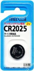 【ポスト投函便 送料無料発送専用】マクセル マンガンリチウム電池 CR2025 1BS