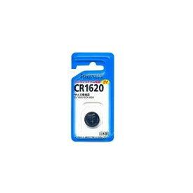 【ポスト投函便 送料無料発送専用】マクセル マンガンリチウム電池 CR1620 1BS