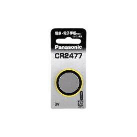 【ポスト投函便専用商品・送料無料】Panasonicパナソニック コイン形リチウム電池 CR2477