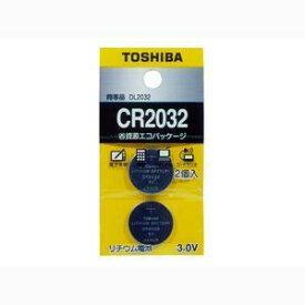 【ポスト投函便 送料無料発送専用】TOSHIBA 東芝 コイン形リチウム電池 2個入 CR2032EC 2P
