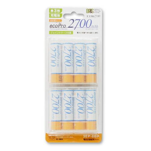 BPS 電池企画販売 3EP-8BP 電池ケース付 高容量2700mAh単3形ニッケル水素充電池8本パックecoPro2700 エコプロ2700