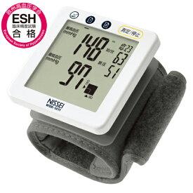 日本精密測器(NISSEI) 手首式デジタル血圧計WSK-1011 Kazuo Kawasaki プロデュース(WSK1011)