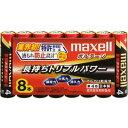 maxell(マクセル)アルカリ乾電池ボルテージ 単4形8本シュリンクパック LR03(T) 8P