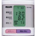 日本精密測器(NISSEI)ボタンひとつで楽々測定コンパクト!手首式デジタル血圧計 WS-900 [WS900]