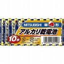 【最大1200円クーポン配布中】三菱単4アルカリ乾電池400本LR03N/10S(10本パックx40)