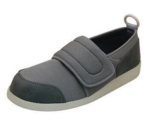 リハビリシューズ 介護靴 すたこらさんソフト05 ワイド グレー 22.0cm 4571108512888