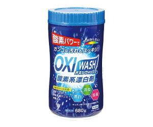 OXI WASH 酸素系漂白剤 680g  4971902071121