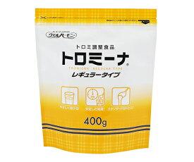 トロミーナ(とろみ調整食品)レギュラータイプ (400g入)4942223251509