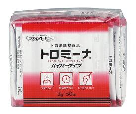 トロミーナ(とろみ調整食品)ハイパータイプ(2g×50本入)4942223250908
