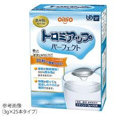 日清オイリオ トロミアップパーフェクト 1箱(1gX100本入)とろみ調整食品 4902380181019
