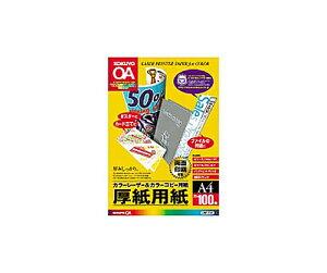 カラーレーザー&カラーコピー用紙 両面印刷用厚紙 LBP−F31 100枚A4 4901480593661