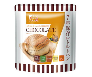 7年保存レトルトパン The Next Dekade チョコレート 4514453705017