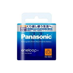 Panasonic パナソニック エネループ eneloop 単4形 2本パック(スタンダードモデル) BK-4MCC/2