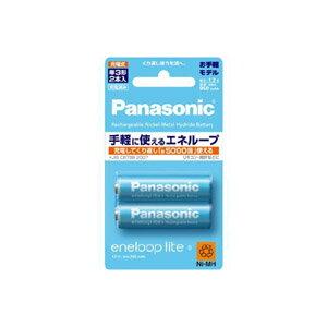 【メール便専用商品・送料無料】Panasonic パナソニック エネループ eneloop lite 単3形 2本パック(お手軽モデル) BK-3LCC/2