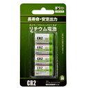 【ポスト投函便・送料無料】BPS 電池企画販売 カメラ用リチウム電池 CR2 4本パック CR2-4P