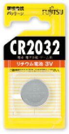 【ポスト投函便専用商品・送料無料】富士通FDK リチウムコイン電池 3V CR2032C(B)N /1個パック