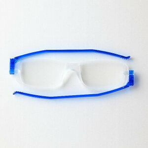 ナンニーニ 折りたたみシニアグラス コンパクトグラス2 ブルー 度数+3.50