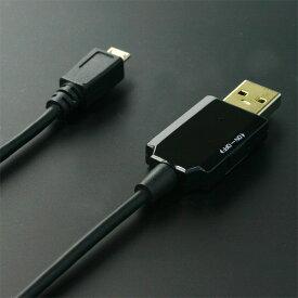 【ポスト投函便専用商品・送料無料】日本トラストテクノロジー USB ANDROID MUSIC CABLE 1m JTT USBAMC1