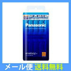 【メール便専用商品・送料無料】Panasonic パナソニック エネループ eneloop 単3形 8本パック(スタンダードモデル) BK-3MCC/8