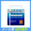 【メール便専用商品・送料無料】Panasonic パナソニック エネループ eneloop 単4形 4本パック(スタンダードモデル) BK-4MCC/4