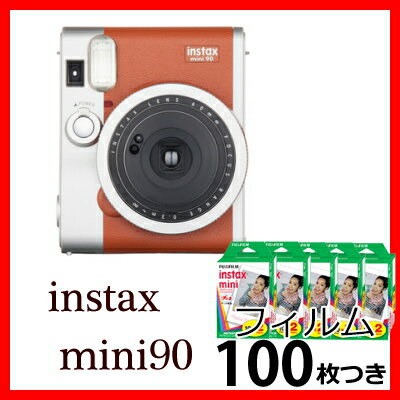富士フイルム チェキ instax mini 90 ネオクラシック ブラウン+チェキフィルム100枚付
