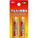 富士通FDK アルカリ単三電池 LR6H (2B) x100(200本)
