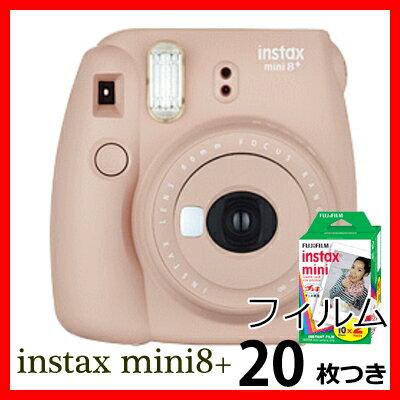 富士フィルム(フジフィルム)チェキinstax mini8+ プラス ココア+フィルム20枚付き