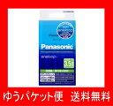 【ゆうパケット便・送料無料】Panasonic 単3形 エネループ eneloop 4本付 充電器セット K-KJ53MCC40