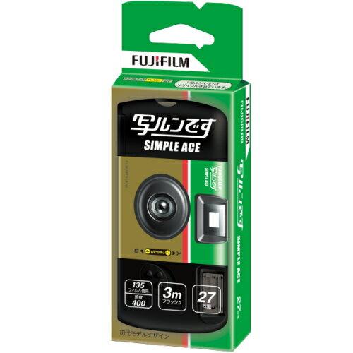 【NEW】フジカラー 使い捨てカメラ 写ルンです シンプルエース 27枚撮フラッシュ付 LF S-ACE SP FL 27SH 1