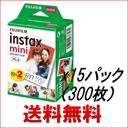 【あす楽対応・送料無料】FUJIFILM チェキ用フィルム 2本パック instax mini 2PK(20枚)x15個(300枚)4547410377231