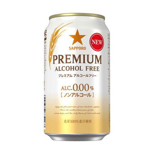 サッポロ プレミアム アルコールフリー(350ml 24缶)ノンアルコールビール 4901880872175