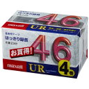マクセル オーディオカセットテープ 46分 4巻パック maxell UR-46M 4P