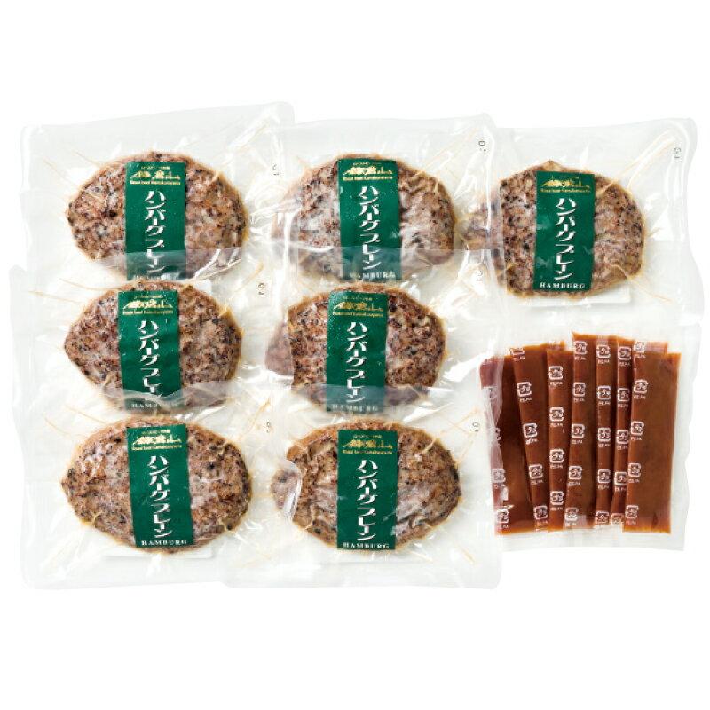 【代金引換不可】ローストビーフの店鎌倉山 イベリコ豚入りハンバーグ ION-50【北海道・沖縄・離島は別途送料がかかります】