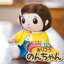 【電池プレゼント】おしゃべり人形で脳トレ ものしりパートナー いっしょに脳トレ おりこうのんちゃん おしゃべりぬい…