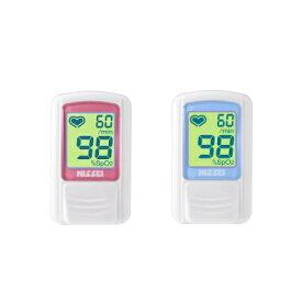 パルスオキシメーター【日本製】日本精密測器(NISSEI) BO-600 指先クリップ型 在宅医療