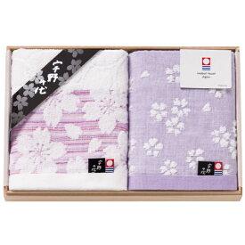 【ギフト包装・のし無料】宇野千代 ガーゼフェイスタオル2枚セット UCT-200PK(ピンク)