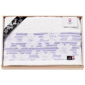 【ギフト包装・のし無料】宇野千代 ガーゼバスタオル UCT-250BL(ブルー)