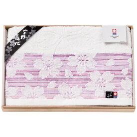 【ギフト包装・のし無料】宇野千代 ガーゼバスタオル UCT-250PK(ピンク)