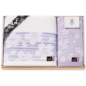 【ギフト包装・のし無料】宇野千代 ガーゼバス・ウォッシュタオルセット UCT-300BL(ブルー)