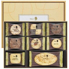送料無料 【ギフト包装・のし無料】メリーチョコレート サヴール ド メリー クッキー詰合せ SVR-SH