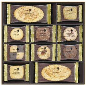 送料無料 【ギフト包装・のし無料】メリーチョコレート サヴール ド メリー クッキー詰合せ SVR-N